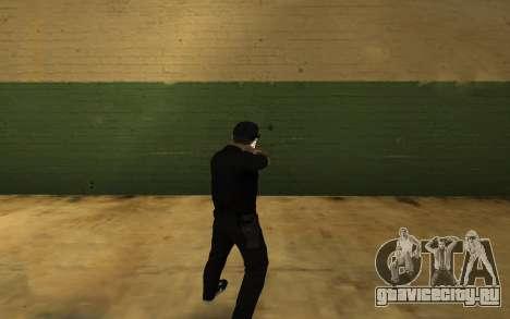 Swag Police для GTA San Andreas шестой скриншот
