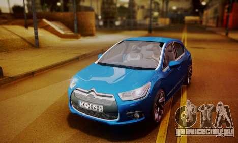 Citroen DS4 2012 для GTA San Andreas