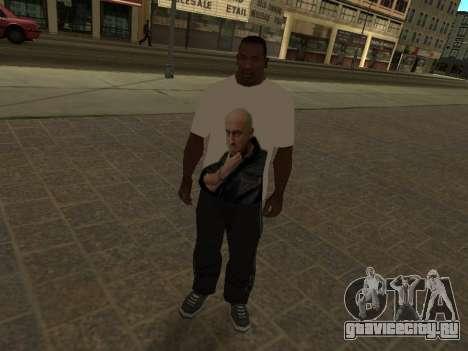 Футболка Физрук для GTA San Andreas