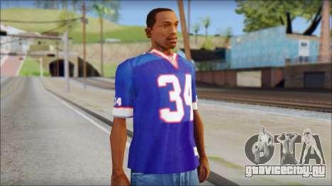 NY Buffalo Bills Blue для GTA San Andreas