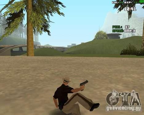 Standing Somersault для GTA San Andreas