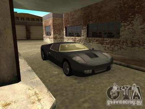 Freeze Root для GTA San Andreas третий скриншот