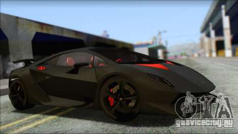 Lamborghini Sesto Elemento Concept 2010 для GTA San Andreas вид сверху