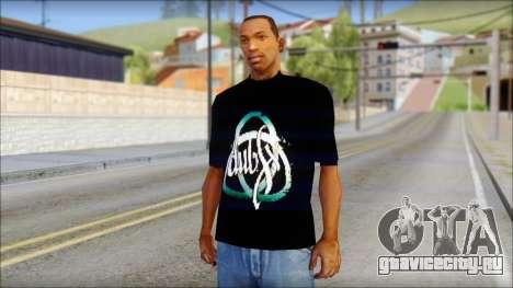 Dub Fx Fan T-Shirt v1 для GTA San Andreas