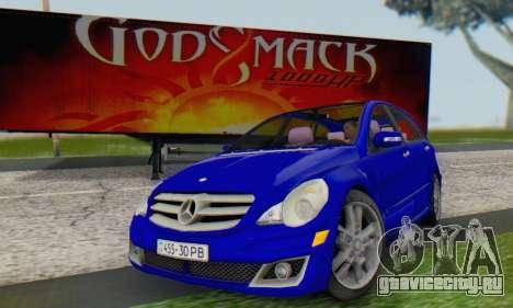Mercedes-Benz R350 для GTA San Andreas вид справа