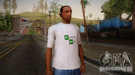 Breaking Bad Shirt для GTA San Andreas