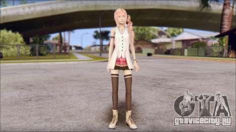 Final Fantasy XIII - Lightning Casual для GTA San Andreas