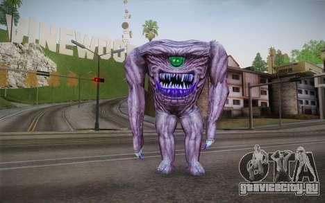 Gnaar from Serious Sam для GTA San Andreas