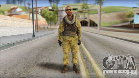 Afganistan Forces для GTA San Andreas
