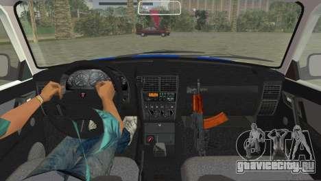ГАЗ 31105 Волга ДПС для GTA Vice City вид сзади слева