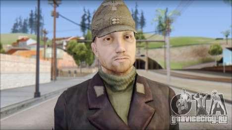 Kriegsmarine для GTA San Andreas третий скриншот