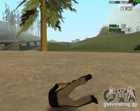 Standing Somersault для GTA San Andreas второй скриншот