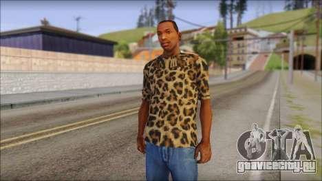 Tiger Skin T-Shirt Mod для GTA San Andreas