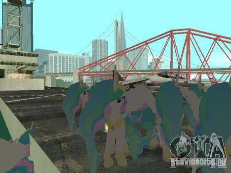 Princess Celestia для GTA San Andreas третий скриншот