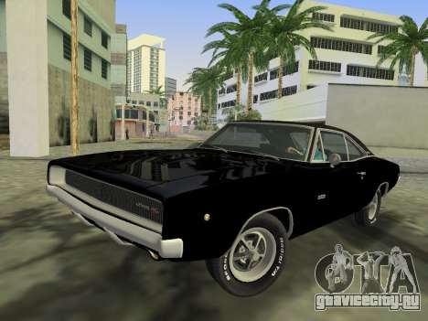Dodge Charger RT 426 1968 для GTA Vice City