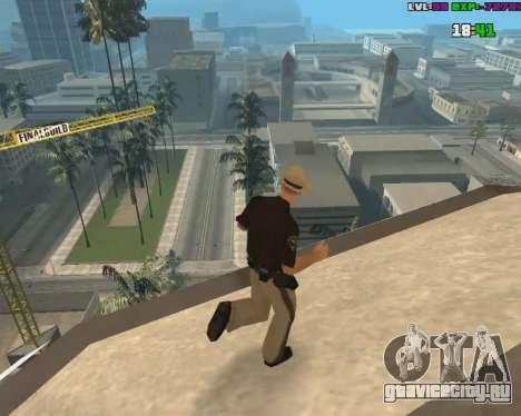Click Warp для GTA San Andreas