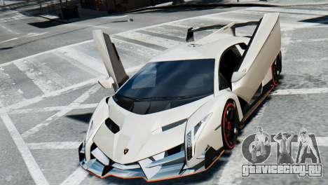 Lamborghini Veneno 2013 для GTA 4 вид изнутри