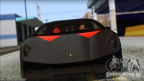 Lamborghini Sesto Elemento Concept 2010 для GTA San Andreas вид слева