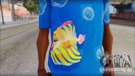 Fish T-Shirt для GTA San Andreas третий скриншот
