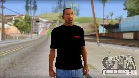 Running With Scissors T-Shirt для GTA San Andreas