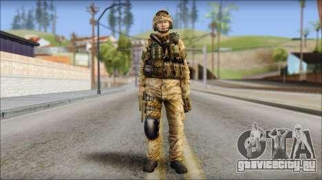 Desert UDT-SEAL ROK MC from Soldier Front 2 для GTA San Andreas