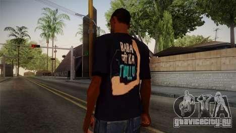 Babaji ka thullu T-Shirt для GTA San Andreas второй скриншот