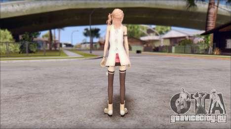 Final Fantasy XIII - Lightning Casual для GTA San Andreas второй скриншот