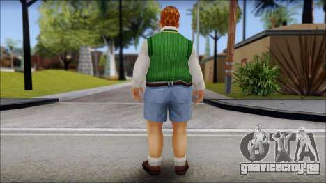 Algernon from Bully Scholarship Edition для GTA San Andreas второй скриншот