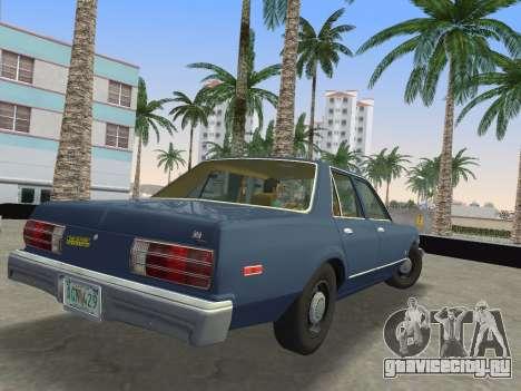 Dodge Aspen 1979 для GTA Vice City вид сзади слева