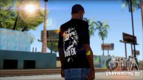 Dub Fx Fan T-Shirt v1 для GTA San Andreas второй скриншот