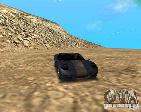 Surf and Fly для GTA San Andreas