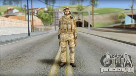 Desert SAS from Soldier Front 2 для GTA San Andreas