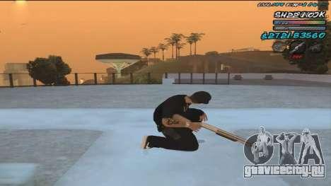C-HUD by ShnoorOK для GTA San Andreas второй скриншот