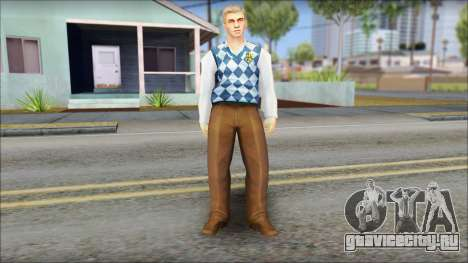 Derby from Bully Scholarship Edition для GTA San Andreas второй скриншот