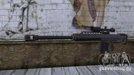 Heavy Sniper from GTA 5 v2 для GTA San Andreas