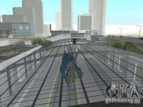Princess Celestia для GTA San Andreas шестой скриншот