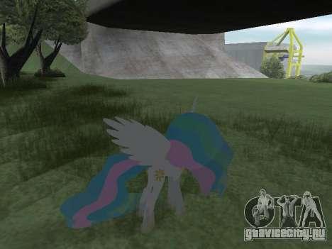 Princess Celestia для GTA San Andreas восьмой скриншот