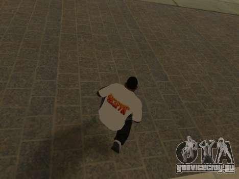 Футболка Физрук для GTA San Andreas четвёртый скриншот