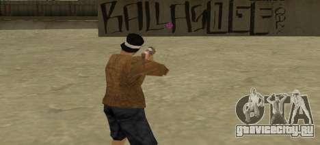 Новый прицел для GTA San Andreas третий скриншот
