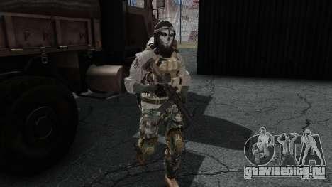 Army Ghost v1 для GTA San Andreas