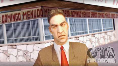 Dr. Crabblesnitch from Bully Scholarship Edition для GTA San Andreas