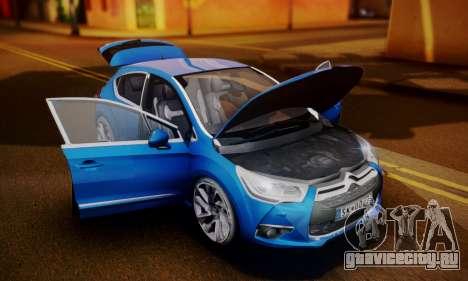 Citroen DS4 2012 для GTA San Andreas вид справа