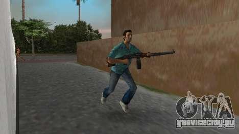 Ручной Пулемет Дегтярева для GTA Vice City третий скриншот