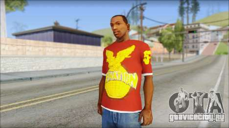 Cenation EHacker Shirt для GTA San Andreas