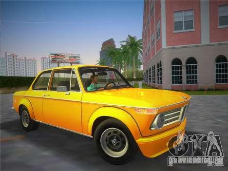 BMW 2002 Tii (E10) 1973 для GTA Vice City вид сзади слева