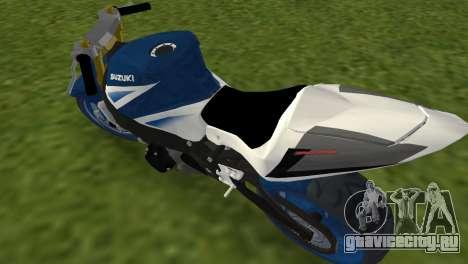 Suzuki GSX-R 1000 StreetFighter для GTA Vice City вид сзади слева
