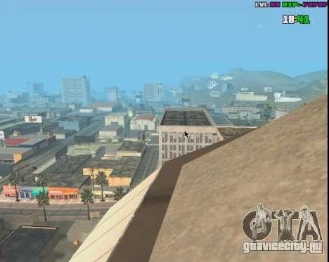 Click Warp для GTA San Andreas третий скриншот