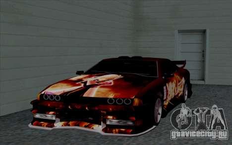 Покрасочная работа Yakuza для Elegy для GTA San Andreas вид изнутри