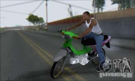 Kawasaki Kaze R для GTA San Andreas вид слева