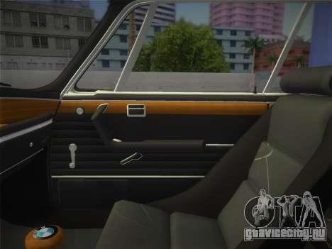 BMW 3.0 CSL 1971 для GTA Vice City вид сзади